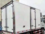轉讓 冷藏車4米冷藏車 廠家直銷 低價出售