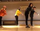 大连舞度少儿 成人舞蹈培训 声乐指导 舞蹈编排