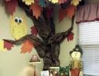 黑板,涂鸦,DIY设计师,儿童房,幼儿园