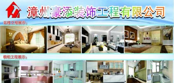 承接门面店铺、酒店、写字楼装修,经验丰富,工期准时