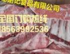 唐山进口冷冻牛羊肉批发 加盟代理