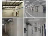 长安旧货市场冷库回收 收购旧冷库 二手冷库设备回收