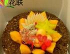 订中秋节蛋糕新罗长汀永定上杭武平连城漳平龙岩蛋糕店