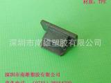 MINI USB座护盖 防尘盖USBC-10