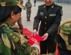 小硬汉训练营军民融合国防教育基地军事夏令营招商合作
