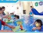 白城婴儿游泳池厂家