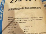 西卡WT-275滲透結晶型高性能混凝土防水劑南京代理廠家