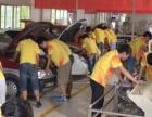 汽修培训常识:涂料颜色的调配调色设备及工具