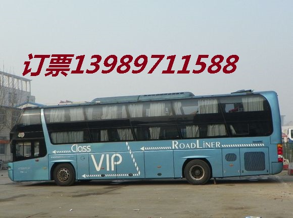 瑞安到长春客车/特快物流13989711588长途汽车