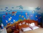 郑州彩绘 郑州卧室背景手绘 儿童房墙绘 主卧手绘墙
