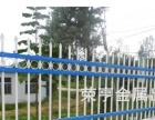 锌钢护栏 栏杆别墅栅栏围栏庭院铁艺护栏栅栏花园绿化