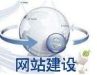 南京网站开发,设计