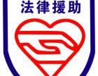 郝晓霞律师对洛阳拖欠农民工工资案件进行法律援助
