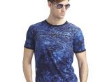 2014新款夏装男士修身圆领短袖T恤扎染印花迷彩莫代尔薄款男装