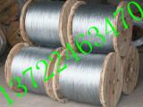 钢丝绳,防扭钢丝绳,绞磨牵引钢丝绳,牵引绳,电力钢丝绳