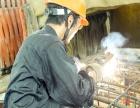天津汉沽哪里有考高处作业证的,汉沽咨询电焊工证