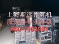 曙光服务器重庆维修点 曙光浪潮服务器 维修服务中心