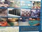 世博广场新开的游泳馆健身会所羽毛球台球篮球