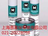 MIL-L-46010G干膜润滑剂