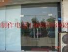 无框门,玻璃门,阳光房不锈钢防盗窗,防盗门,卷帘门承接安装