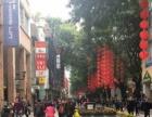北京路步行街小吃旺铺转让!