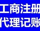 青岛李沧崂山国税出口退税需要那些资料