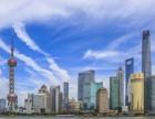 上海居转户代办-上海户口咨询