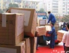 家具拆装、包装托运、空调移机.大件物品搬运