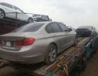 南阳轿车托运公司至新疆专线运输安全可靠流程