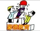 深圳危化品安全管理人员证哪里报名,怎么报名要多少钱