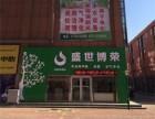 沧州除甲醛专业公司4年老店服务全沧州包括下县