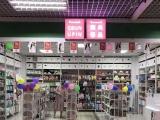 潮尚优品十元加盟店 加强了打击骗子骗局的治理工作