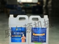 生产车用尿素 免费送配方教技术 国五标准 热门项目