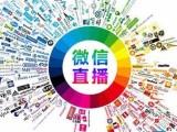 南京摄影摄像/南京会议摄影摄像/南京直播/南京网络直播