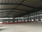 南部新区湘江大道 厂房 7000平米