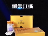硒金牡蛎销售地址 一盒吃多久 图片 较便宜多少钱