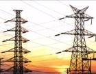 电力设计资质公司转让 乙级资质转让
