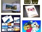 珠海加嘉印印刷厂家定做公司高档宣传画册企业宣传单张印刷