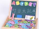 厂家直销多功能学习拼音字母磁性拼拼乐双面画板 儿童早教玩具