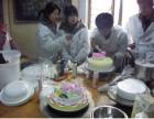 生日蛋糕培训学校培训地点秦皇岛烘焙面包 中西糕点