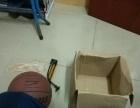 9成新篮球