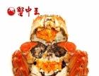 贵阳大闸蟹864型蟹中王大闸蟹套餐礼盒
