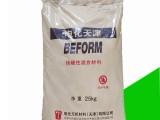 日本電氣化學DENKA BEFORM快硬劑 南京快硬劑廠家
