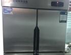 四门双温厨房冰箱