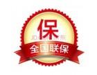 欢迎进入-南京溧水海信空调(各中心)售后服务网站电话