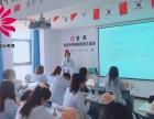 北京石景山哪里有正规的微整形培训