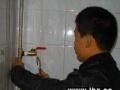 水电维修,水电安装,管道改装