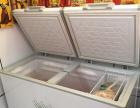 卖只用了几天的冷藏展示柜和冰柜