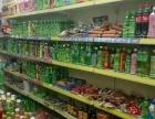 中街过客便利店转让 百货超市 商业街卖场