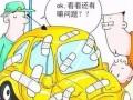 郑州陇海高架桥附近哪有送汽油的?汽车搭电轮胎充气!急呀!